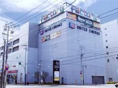 札幌子連れお出かけにおすすめ!ショッピングモール9選
