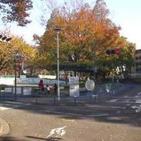 板橋公園(板橋交通公園)