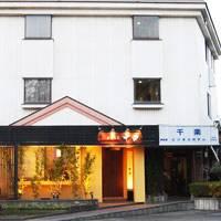 ビジネスホテル千楽