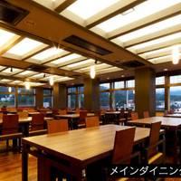 ホテル高松