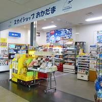 札幌丘珠空港