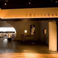 AW kitchen TOKYO (エーダブリューキッチン トーキョー) 新丸ビル店