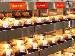 コストコ川崎店(Costco)