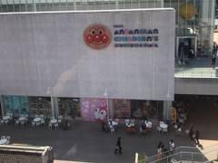 神戸のおすすめ子連れ遊び場&お出かけスポット25選!観光名所から子供イベント開催施設も