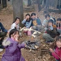 NPO法人国際自然大学校 日野春校