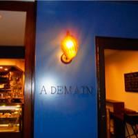 アドゥマン (Ademain)