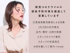 愛知・岡崎市周辺の子連れにおすすめの美容院10選!キッズスペースありも