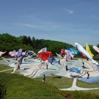 福島空港公園 の写真 (2)