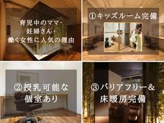 大阪・松原市周辺の子連れにおすすめの美容院5選!キッズスペースありも