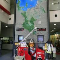 福岡市民防災センター