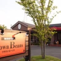 Brown Beans(ブラウンビーンズ)