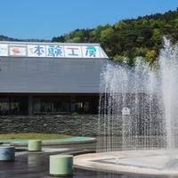 あすたむらんど徳島 の写真 (3)