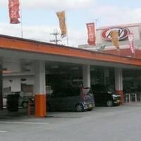 A&W 名護店(エイアンドダブリュ)