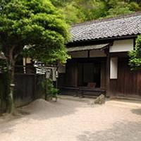 武家屋敷(ぶけやしき)