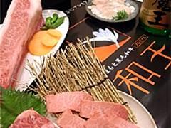 奈良県内で子連れ焼肉におすすめのお店10選。キッズルームのあるお店も!