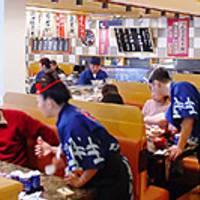 磯のがってん寿司 神戸菊水店