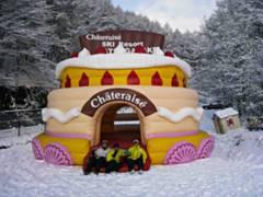長野県で子連れにおすすめなスキー場25選!子供向けキッズパークや未就学児無料のところも