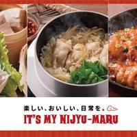 NIJYU-MARU (ニジュウマル) 桜木町駅前店