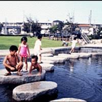 中尾親水公園