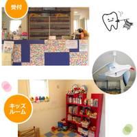 Kid's Dental Clinic BREEZE(キッズデンタルクリニック ブリーズ)
