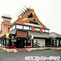 長野甲羅本店 (ながのこうらほんてん)