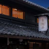 フレンチ 奥村邸(旧:フレンチ創作料理 なり多)