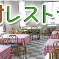 道の駅 しんあさひ風車村