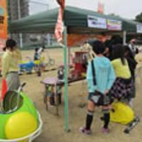 関西サイクルスポーツセンター の写真 (3)