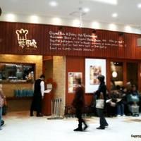 夢厨房 アリオ八尾店