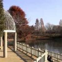 御伊勢塚公園(おいせづかこうえん)