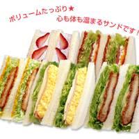 サンドイッチ工房 victory cafe 名取店 (ビクトリーカフェ)