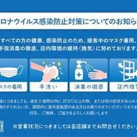 ヘアメイク アース 古川店(HAIR&MAKE EARTH)