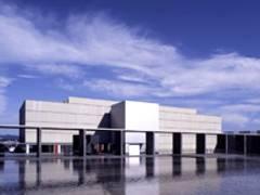 豊田 市 美術館