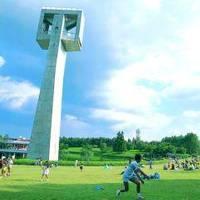 松見公園 の写真 (1)