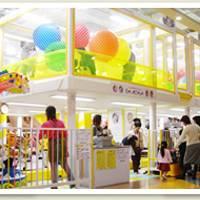 【閉店】遊キッズ愛ランド ダイエー甲子園店