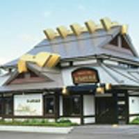 かもがた茶屋 高柳店