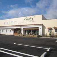 Aming(アミング) 稲里中央店