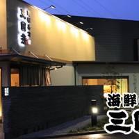 廻転寿司 三国港