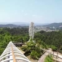 男女山公園(おとめやまこうえん)