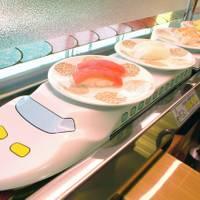 京寿司 門司店