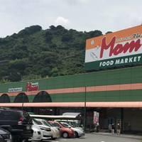 MOM (マムフードマーケット)城北店