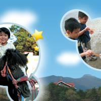 那須りんどう湖レイクビュー の写真 (3)
