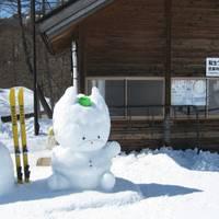 草津温泉スキー場(旧 草津国際スキー場)