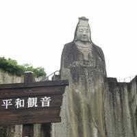 大谷観音(大谷寺)