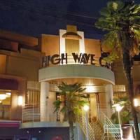 ハイウェーブカフェ (HIGH WAVE CAFE)