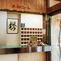 ビジネスホテル芹川 の写真 (3)