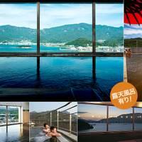 ベイリゾートホテル小豆島 (【旧店名】ネオ オリエンタルリゾート 小豆島ホテル)