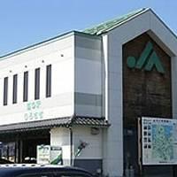 道の駅 ひろさき サンフェスタいしかわ