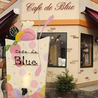 Cafe de Blue(カフェ・ド・ブルー) の写真 (2)