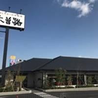 木曽路 岸和田店